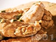 Рецепта Задушени пилешки бонфиленца (бон филета) в сос от бяло вино и ананас